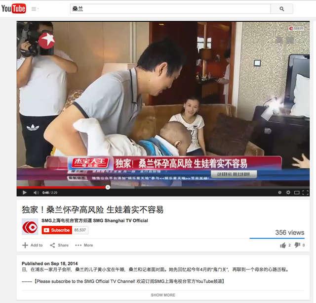 20140918 Shanghai TV