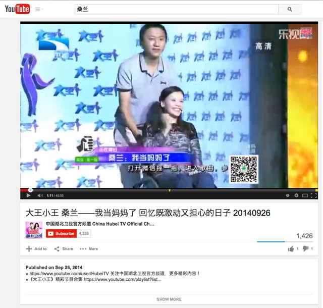 20140926 Hubei TV