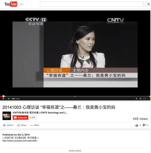 20141003 CCTV-12