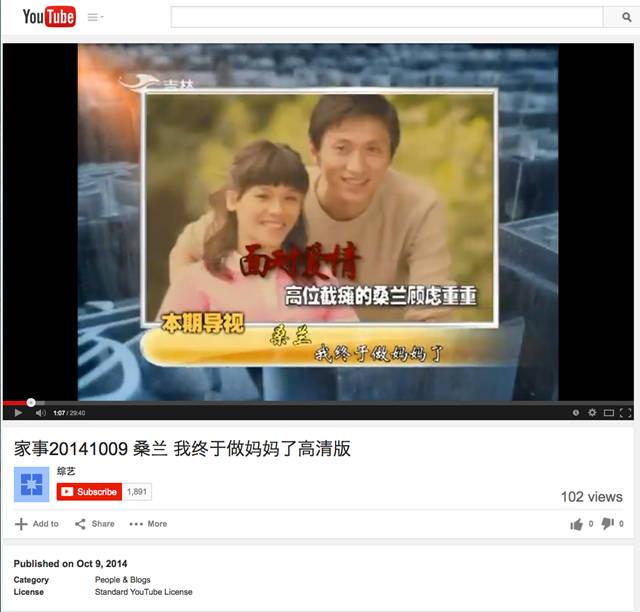 20141009 Jiling TV
