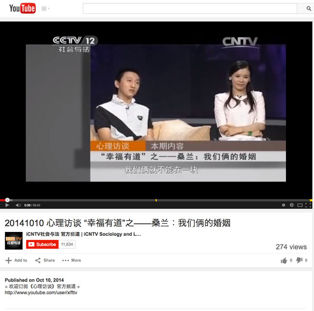 20141010 CCTV-12