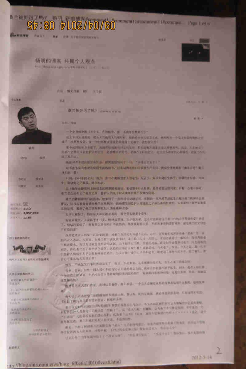公证书-8