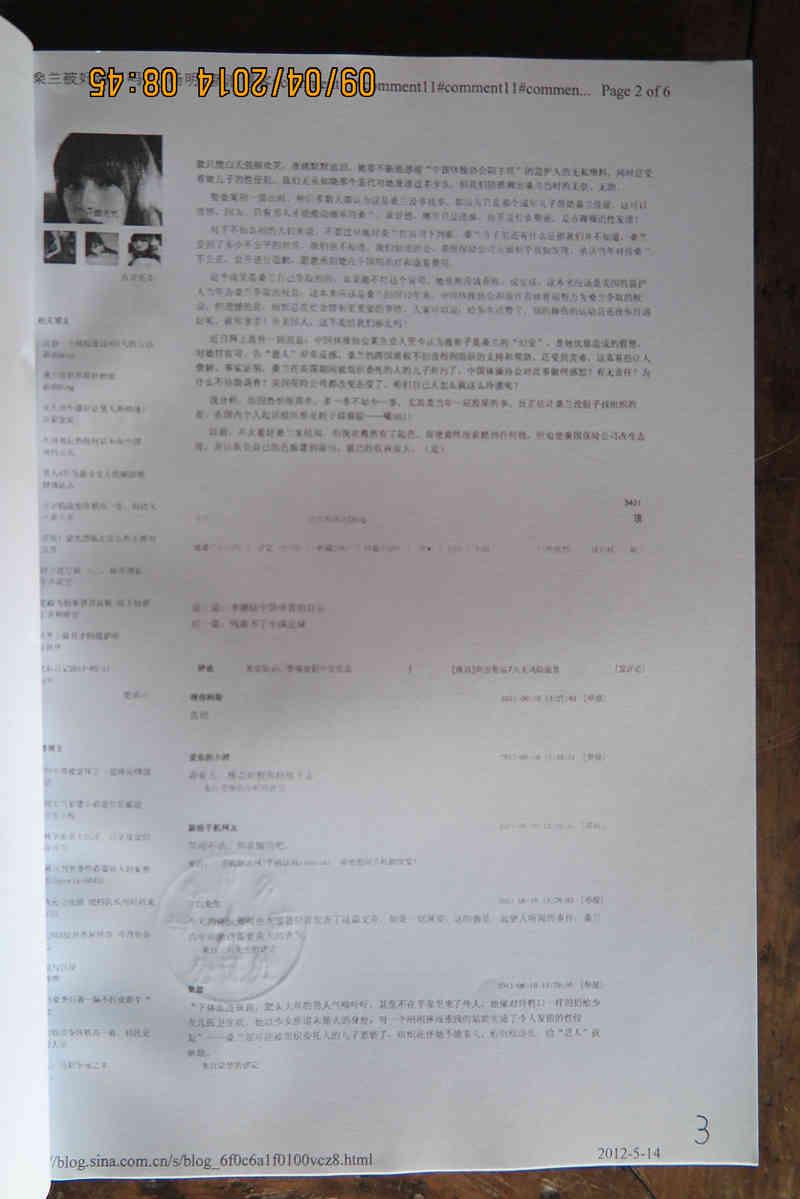 公证书-9