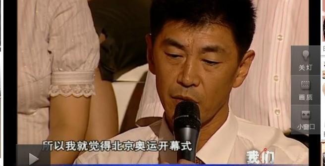 新华社记者杨明被继续扒皮,当场被怒骂