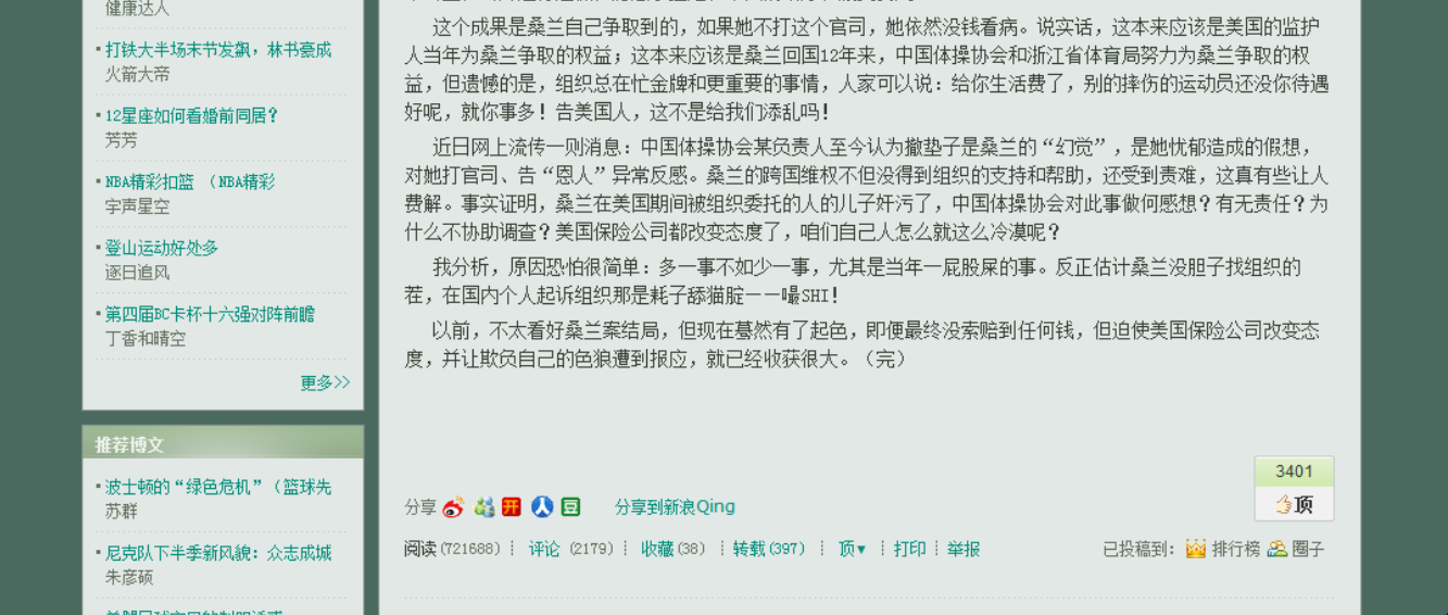 2011-06-10 杨明-1